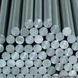 empresa de galvanoplastia de níquel para contratar São Paulo